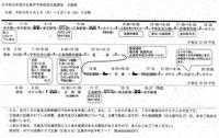 ファイル 1060-1.jpg