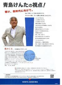 ファイル 1067-2.jpg