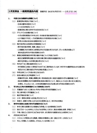 ファイル 1159-2.jpg