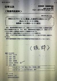 ファイル 1182-1.jpg