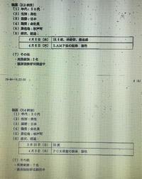 ファイル 1182-2.jpg