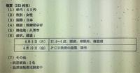 ファイル 1182-4.jpg
