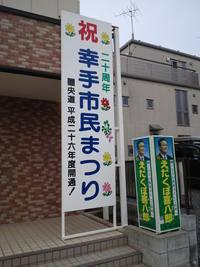 ファイル 336-2.jpg