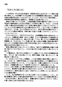 ファイル 338-2.jpg