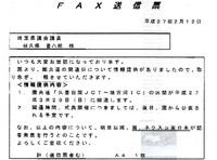 ファイル 482-2.jpg