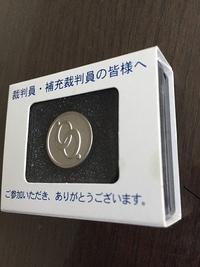 ファイル 797-1.jpg