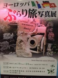 ファイル 839-1.jpg