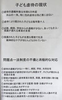 ファイル 910-4.jpg