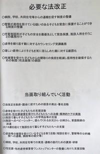 ファイル 910-5.jpg