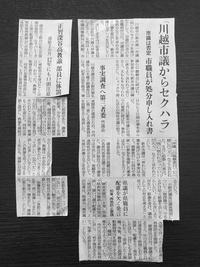 ファイル 952-2.jpg
