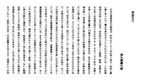 ファイル 976-2.jpg