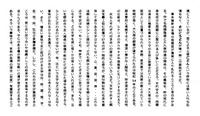 ファイル 976-3.jpg