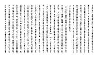 ファイル 976-4.jpg