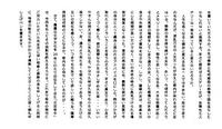 ファイル 976-5.jpg
