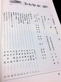 ファイル 990-1.jpg