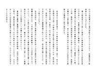 ファイル 990-3.jpg