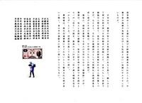 ファイル 990-5.jpg
